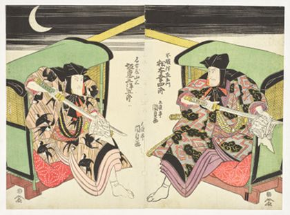 Utagawa Kunisada Combat at night