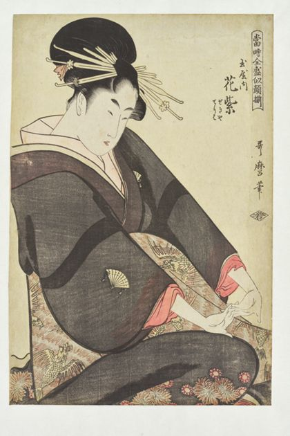 Utamaro Kitagawa Hanamurasaki of the Tamaya House, with Sekiya and Teriya from the series »Contemporary Series of Supreme Portraits«