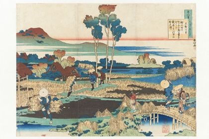 Katsushika Hokusai Poem by emperor Tenchi from the series »One Hundred Poems by One Hundred Poets,