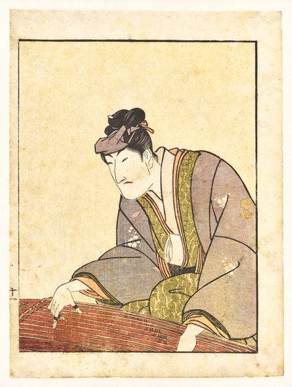 Utagawa Toyokuni I. Nakayama Tomisaburō without Make-Up from the book Actors on Both Sides of the Leaf