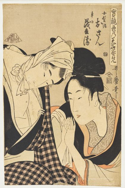 Utamaro Kitagawa True Feelings Compared: The Fountain of Love from the series »Collected Masterpieces of Utamaro«