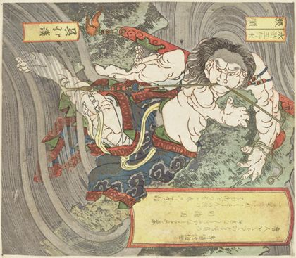Totoya Hokkei Chōjun, Water from the series »Five Elements of the Tale of the Water Margins«