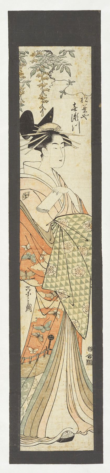 Chōbunsai Eishi Kisegawa of the Matsubaya house