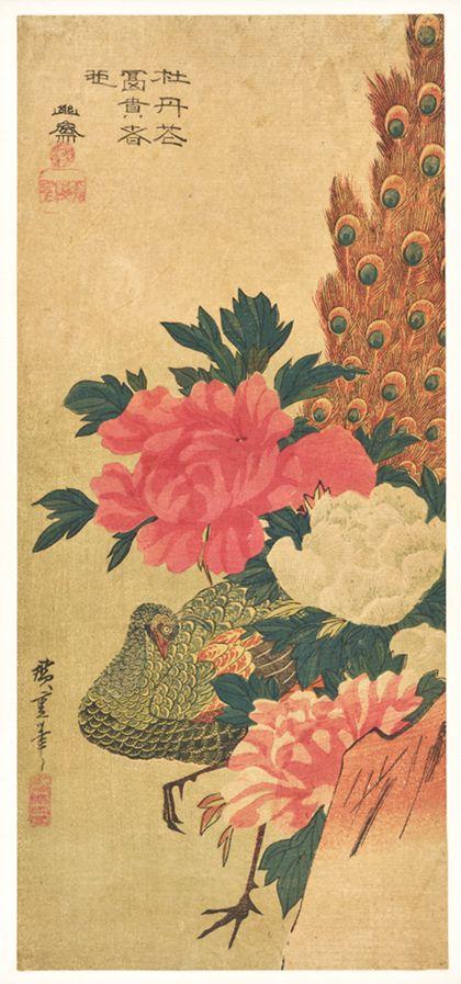 Utagawa Hiroshige Peonies and Peacock
