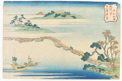 Katsushika Hokusai Clear autumn weather in Chōkō from the series »Eight Views of the Ryūkyū Islands«