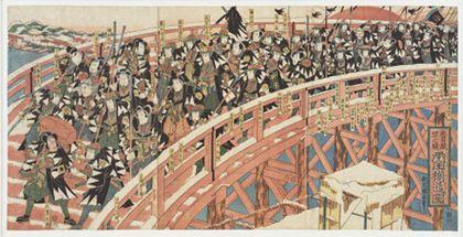 Kuniyasu Utagawa The full set of forty-seven loyal retainers shown in retreat at the Ryōgoku bridge