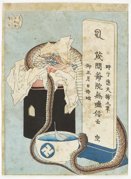 Katsushika Hokusai Memorial Anniversary from the series »One Hundred Ghost Stories«