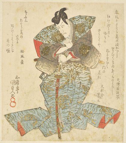 Utagawa Kunisada Surimono with Ichikawa Danjūrō VII