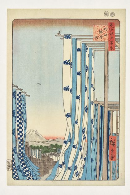 Utagawa Hiroshige Dyer's Town in Kanda from the series »One Hundred Famous Places in of Edo«