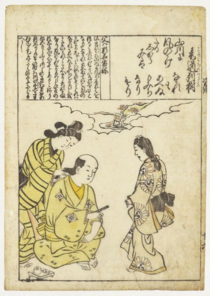 Moronobu Hishikawa Harumichi no Tsuraki from the book Forms of the Hundred Poem Poets