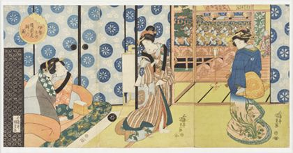 Utagawa Kunisada Dancing in the Bizenya from Furuichi in Ise from the series »Famous Restaurants in the Provinces«