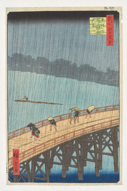Utagawa Hiroshige Evening Shower at the Great Bridge of Atake from the series »One Hundred Famous Places in Edo«