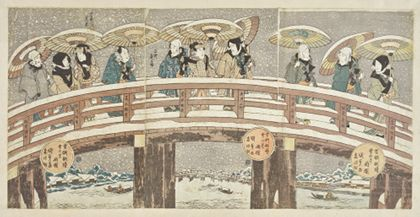 Utagawa Kunisada In this print as in The Full Set of Forty-Seven Loyal Retainers Shown in Retreat at the Ryōgoku Bridge (V/2035), the famous Ryōgoku Bridge in Edo serves as the central focus of the composition. Spanning over the 200 meter wide Sumida River,