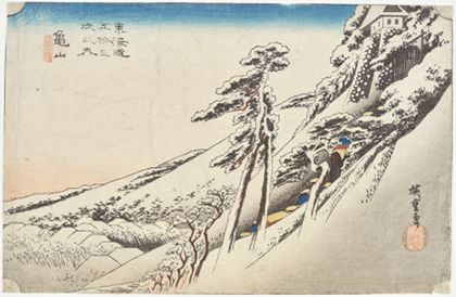 Utagawa Hiroshige Kameyama, clear weather after snow