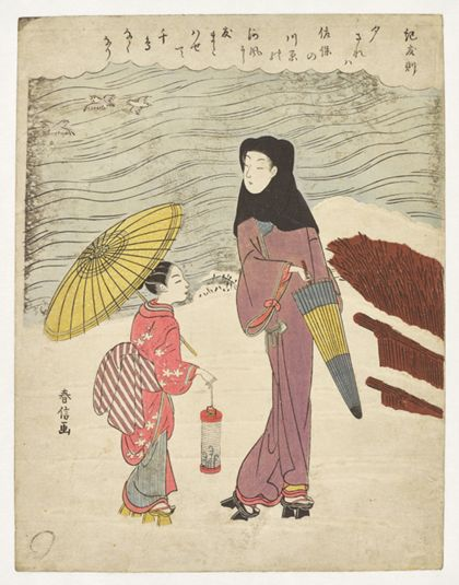Harunobu Suzuki Winter scene with plovers