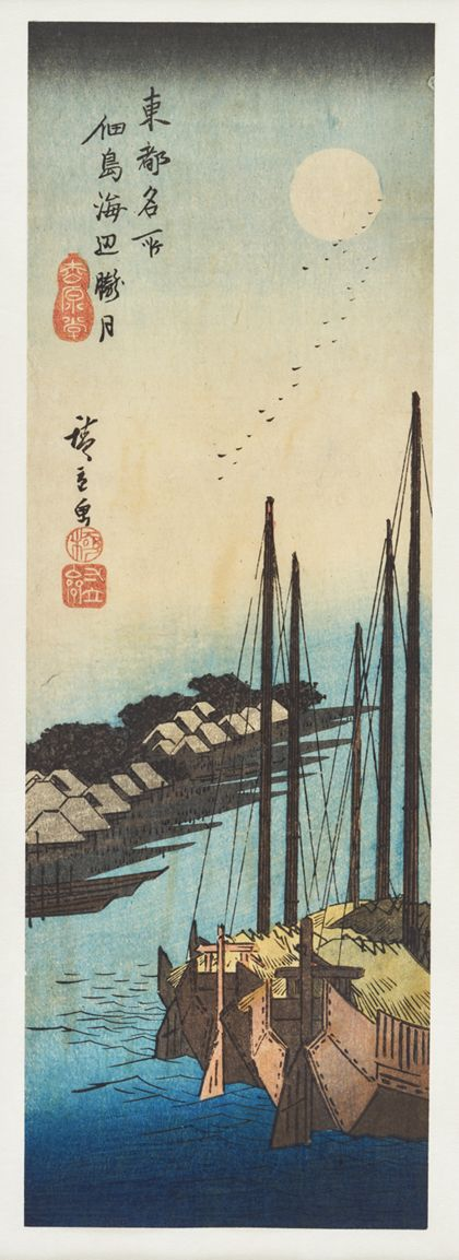 Utagawa Hiroshige The misty moon above the ocean near Tsukudajima island from the series »Famous Sites of the Eastern Capitol«