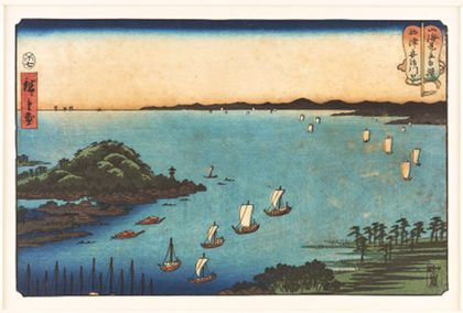 Utagawa Hiroshige The harbour of Ajikawa from the series »Sumo Wrestling Matches between Mountain and Sea«