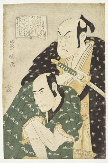 Utagawa Toyokuni I. Conversation between Kabuki actors