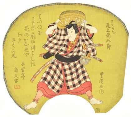 Utagawa Toyokuni II. Fan Print with Onoe Kikugorō III