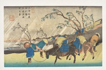 Utagawa Hiroshige Kutsukake: A View of Rain on the Hiratsuka Plains from the series »Sixty-Nine Stages of the Kisokaidō Road«